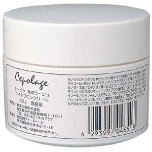 セポラージュ サイトプロンクリーム /100g 【Cepolage】