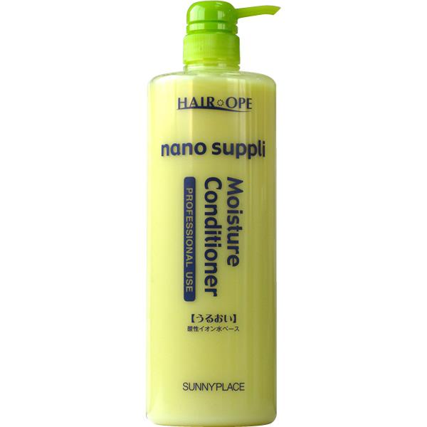 完全送料無料 サニープレイス SUNNYPLACE ナノサプリ ヘアオペ トリートメント サロン専売品 美容師 今季も再入荷 suppli さらさら C 1000mL グリーンアップル エッセンスコンデ nano