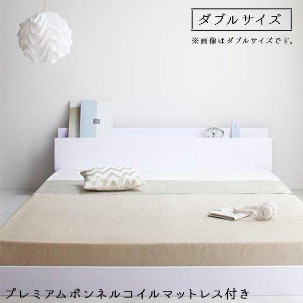 ダブルベッド ベッド ダブルベット マットレス付き ベッド ローベッド コンセント付き アイディール