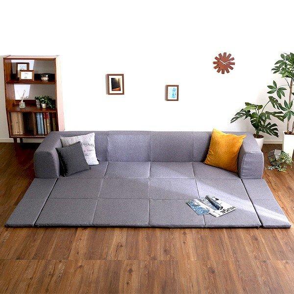 ソファ ロータイプ おしゃれ フロアマット付き Lサイズ 幅250 カバーリング Plateau プラトー プレイマット 日本製