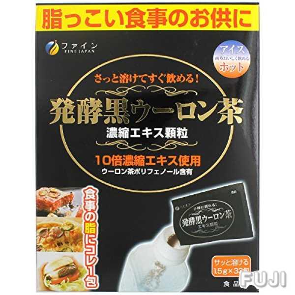色:Black サイズ:1個 定番から日本未入荷 公式ストア 33包入 ファイン 配合 発酵黒ウーロン茶エキス顆粒 33杯分 プーアル茶エキス末