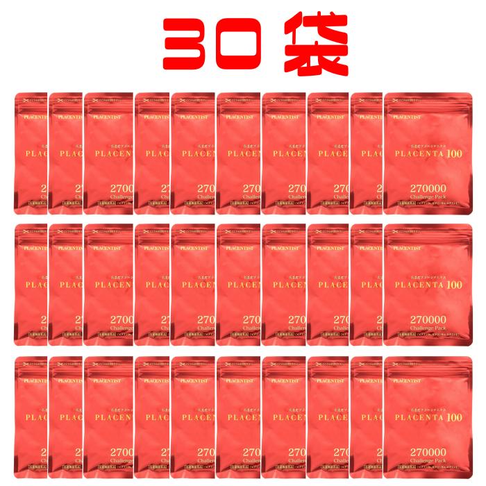 【30袋セット】プラセンタ100 チャレンジパック 30粒入 30袋セット サプリメント サプリ  R&Y 銀座ステファニー化粧品