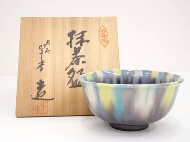 【シングルデーセール50%オフ】【茶道具】九谷焼 翠孝造 茶碗【送料無料】【中古】