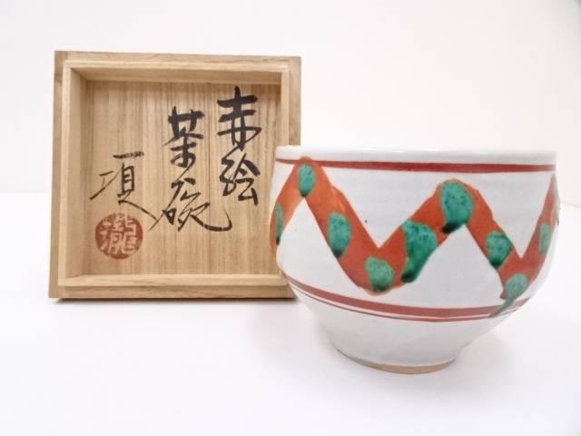 【シングルデーセール50%オフ】【茶道具】瀧田項一造 赤絵茶碗【送料無料】【中古】