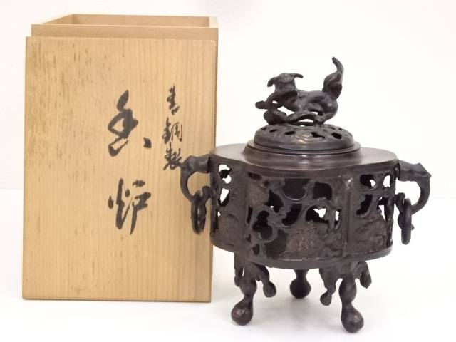 【シングルデーセール50%オフ】【香道】青銅製香炉【送料無料】【中古】