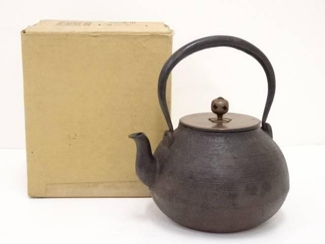 【煎茶道具】刷毛目地紋鉄瓶(1736g)【送料無料】【中古】
