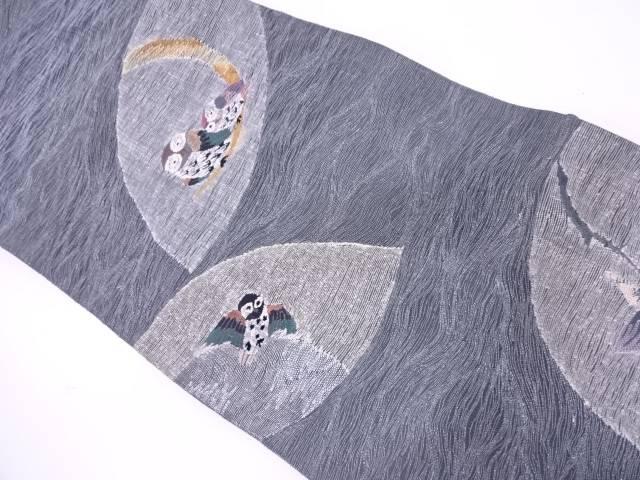 リサイクル 未使用品 すくい織三日月に梟模様袋帯【送料無料】