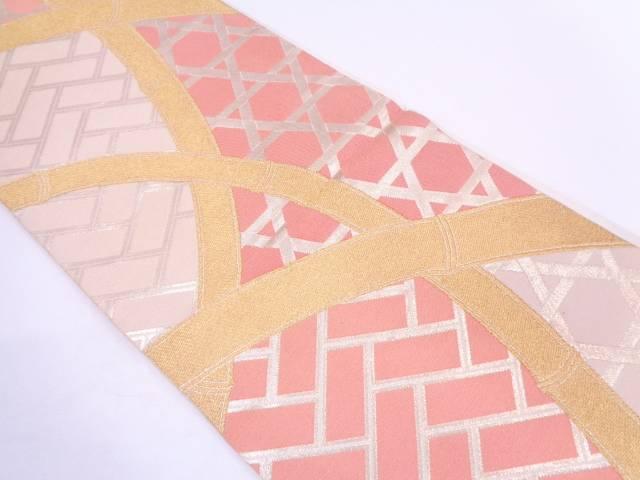 リサイクル 川島織物製 竹籠に檜垣模様織出し袋帯【送料無料】