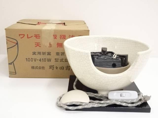 【茶道具】野々田商店 風炉型電熱器【送料無料】
