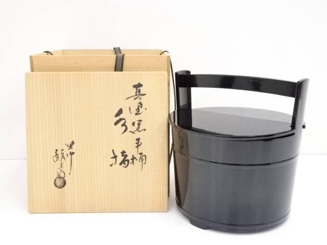 【茶道具】塗師龍斎造 真塗黒手桶水指【送料無料】