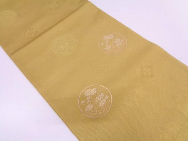 【セール30%オフ】リサイクル 丸文に草花模様織出し袋帯 【送料無料】