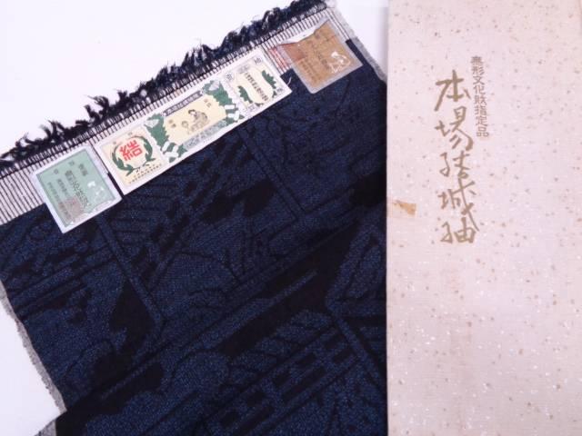 リサイクル B反 重要無形文化財 本場結城紬100亀甲屋敷風景模様織出し着尺反物(1200センチ)【送料無料】