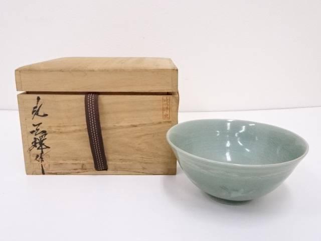【茶道具】池順鐸造順 高麗青磁茶碗【送料無料】
