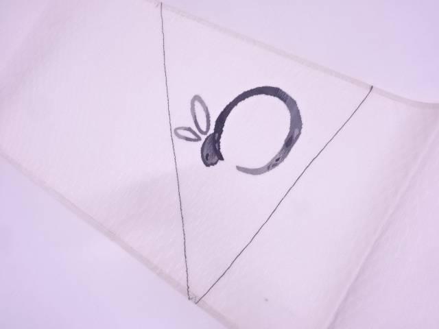 リサイクル 未使用品 紗 すくい織うさぎ模様織出し袋帯【送料無料】