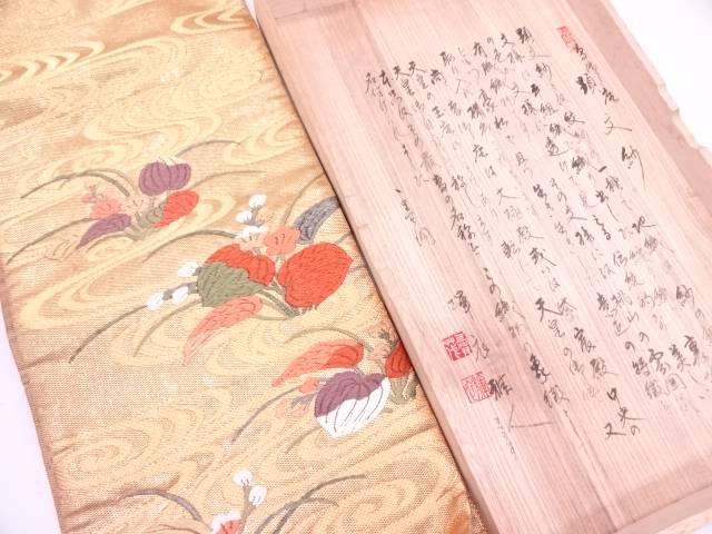 リサイクル 唐織鴛鴦観世水文織出し袋帯【送料無料】