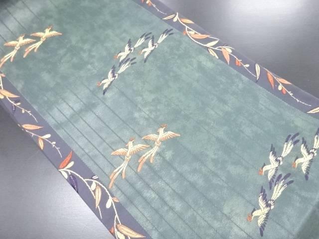 【セール30%オフ】リサイクル 金糸縞に花喰い鳥模様織り出し袋帯【送料無料】