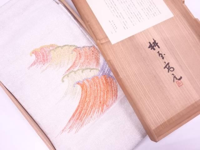 【セール30%オフ】リサイクル 桝屋高尾謹製 ねん金綴錦波模様刺繍袋帯【送料無料】