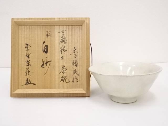 【茶道具】李鐘成造 高麗粉引茶碗(銘:白妙)(前大徳寺神波東嶽書付)【送料無料】
