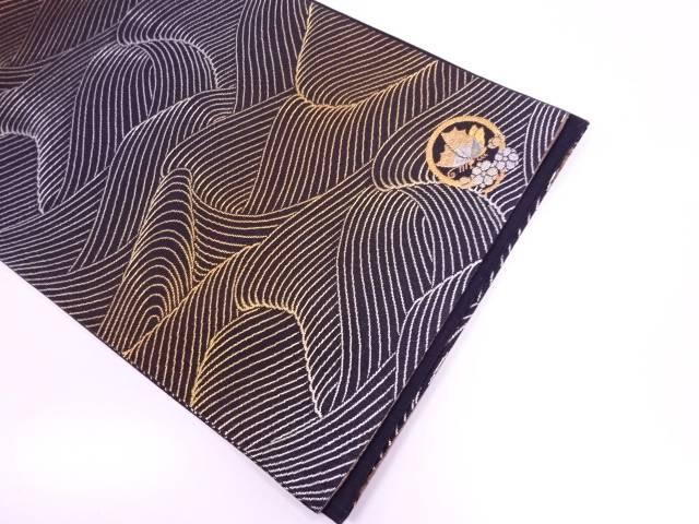 リサイクル 未使用品 花に蝶・波模様織出し袋帯【送料無料】