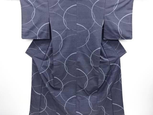 未使用品 仕立て上がり 輪繋ぎ模様織り出し手織り真綿紬着物【送料無料】