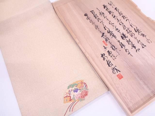 リサイクル 純金糸24K綴れ花鳥菱取模様織出し袋帯【送料無料】