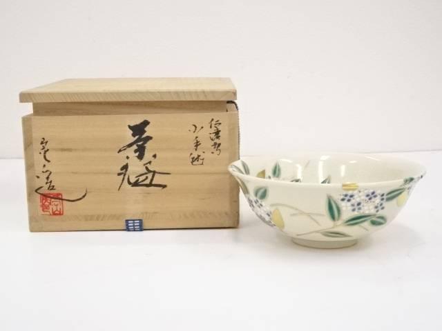 【茶道具】京焼 通次嵩山造 仁清写小手毬茶碗【送料無料】