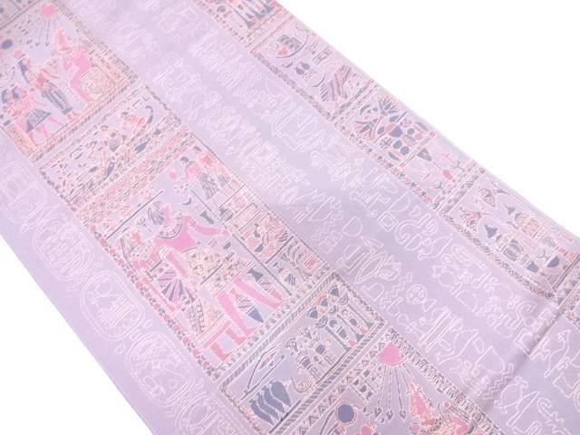 【セール30%オフ】リサイクル 未使用品 壁画模様織出し袋帯【送料無料】