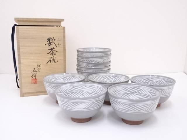【茶道具】京焼 浅見五祥造 三島数茶碗10客【送料無料】