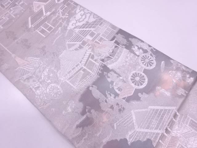 リサイクル 未使用品 山下織物製 プラチナ箔祇園祭風景模様織出し袋帯【送料無料】
