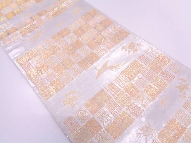 リサイクル 引箔金燦銀燦織出し袋帯【送料無料】