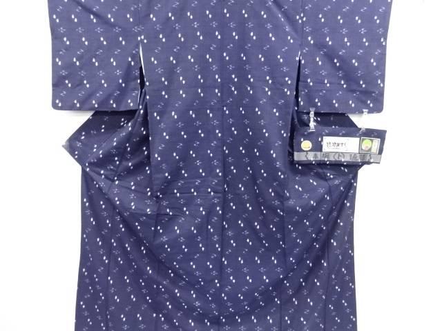 リサイクル 本場琉球絣手織り真綿紬着物【送料無料】