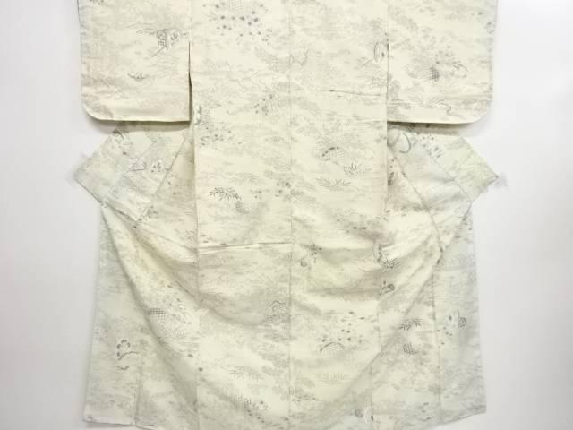 リサイクル 未使用品 花車・蛇籠に松竹梅模様手織り真綿紬着物【送料無料】