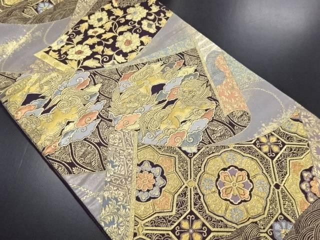 リサイクル 本金箔 唐獅子に鏡裏・花模様織り出し袋帯【送料無料】