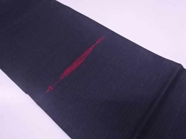 リサイクル 抽象模様織出し袋帯 【送料無料】
