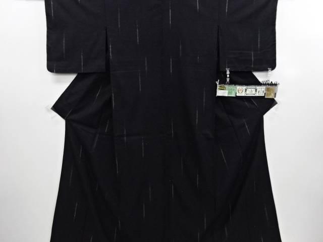 リサイクル 未使用品 重要無形文化財本場結城紬100亀甲雨縞模様織り出し単衣着物【送料無料】