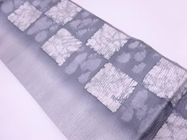 リサイクル 未使用品 市松に抽象模様織出し全通袋帯【送料無料】