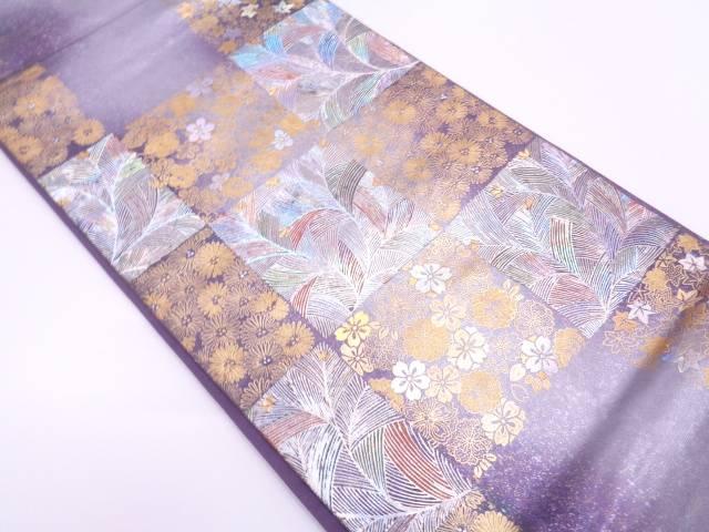 リサイクル 加藤信和作 金彩引箔松に花模様袋帯【送料無料】