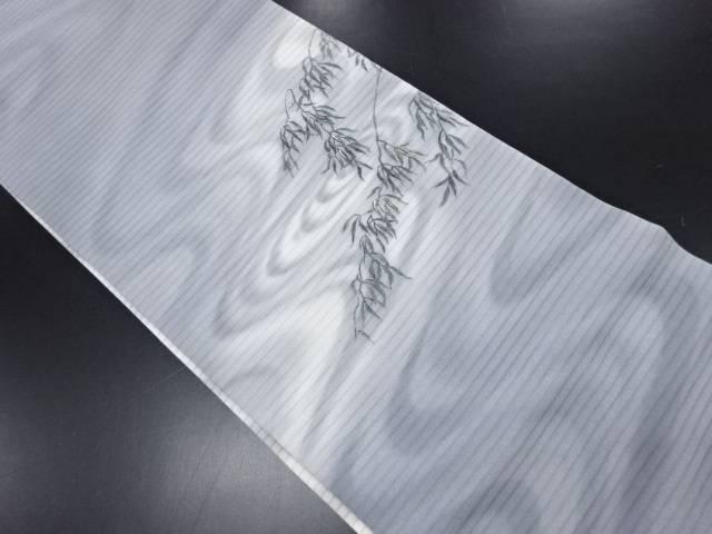 リサイクル 作家物 絽 流水に枝垂れ模様リバーシブル袋帯【送料無料】