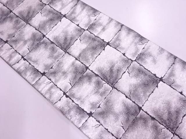 リサイクル 格子模様織出しリバーシブル袋帯【送料無料】