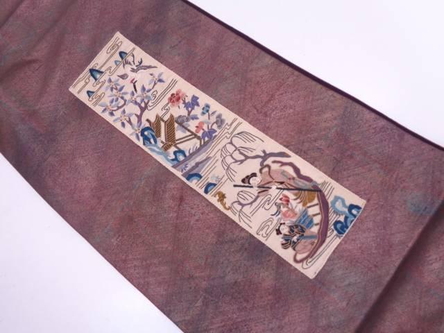 リサイクル 蘇州刺繍短冊に人物・花鳥模様袋帯【送料無料】