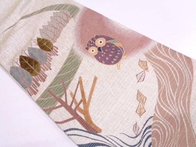 リサイクル 誉田屋源兵衛製 漆モール梟に樹木模様織出し袋帯【送料無料】