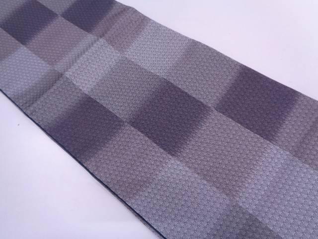 リサイクル 未使用品 市松に変わり青海波模様織出し全通袋帯【送料無料】