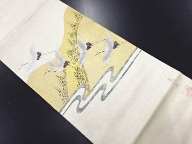 リサイクル 作家物 金銀糸 群鶴模様袋帯【送料無料】