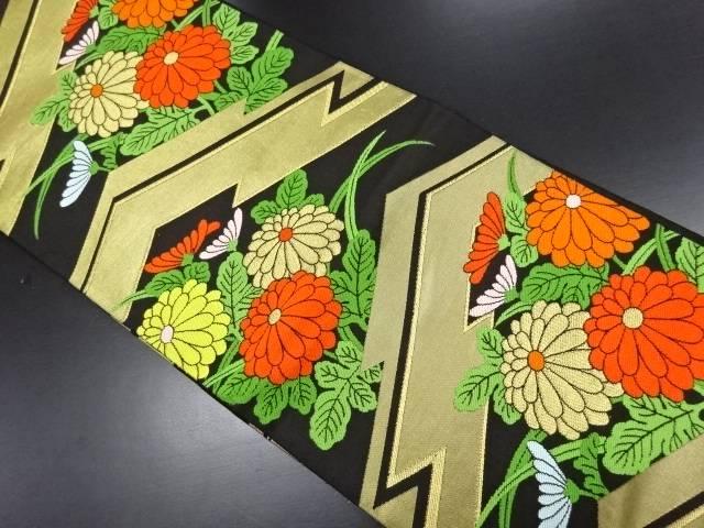 リサイクル 変わり松皮菱に菊模様織り出し袋帯【送料無料】