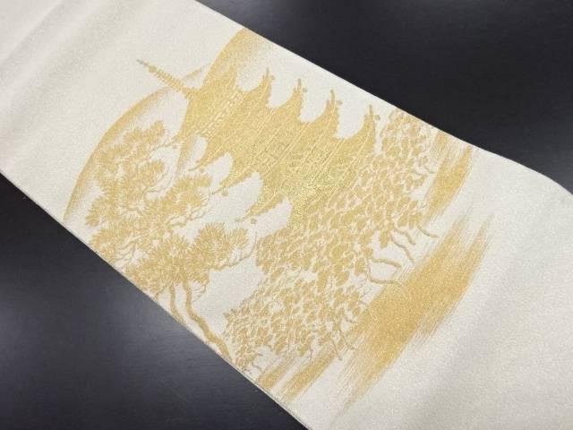 リサイクル 未使用品 綴れ本金箔24K東寺に松模様織り出し袋帯【送料無料】