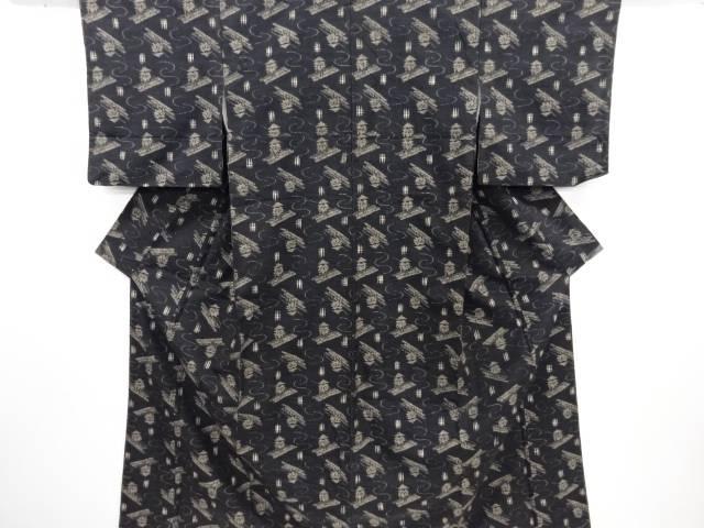 リサイクル 泥染手織り真綿紬越後絵絣船頭模様織り出し着物【送料無料】