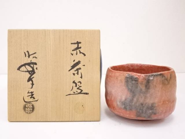 【茶道具】佐々木昭楽造 赤楽茶碗【送料無料】