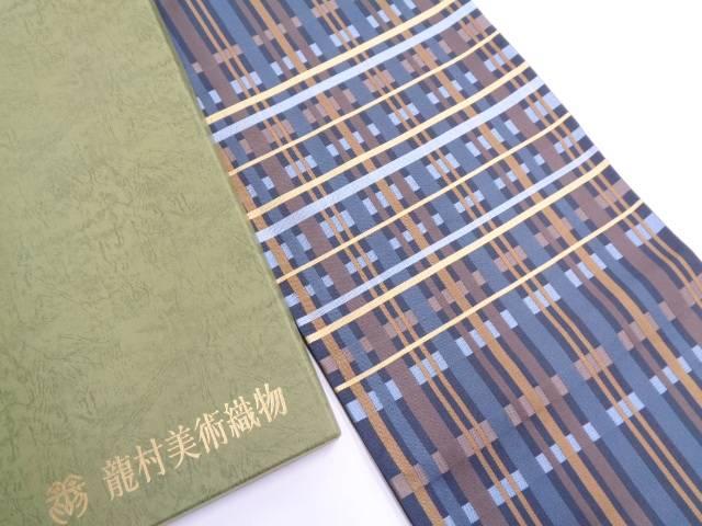 新品 龍村美術織物 たつむら製 井桁間道袋帯(未仕立て)【送料無料】