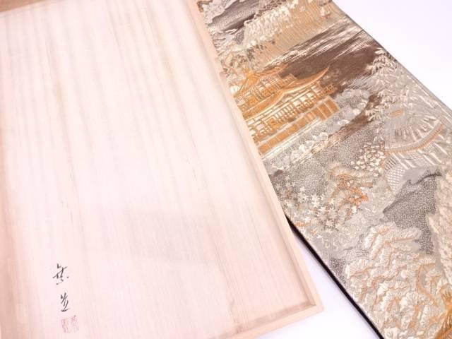 リサイクル 本金箔二重引錦金閣寺模様織出し袋帯  【送料無料】