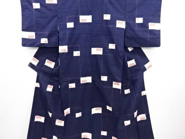 リサイクル 幾何学に抽象・花模様織り出し手織り真綿紬着物【送料無料】